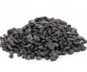 charbon anthracite pour chaudière